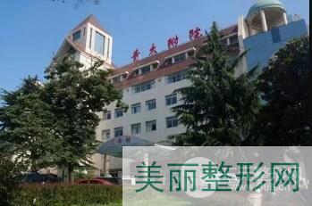 青岛山大医院整形科谁最好?哪个专家好?
