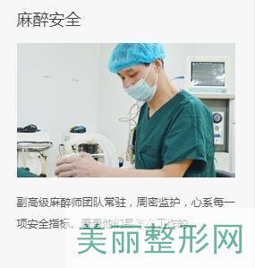 青岛山大医院整形科谁最好?