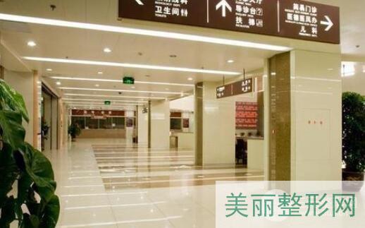 天津哪个公立医院有医美?天津医美三甲医院这3家还不错!