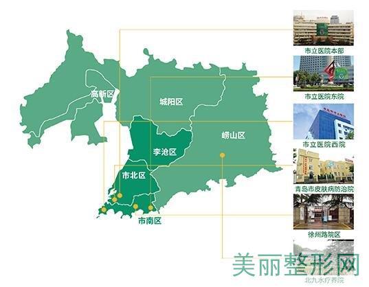 青岛市立医院的医院介绍