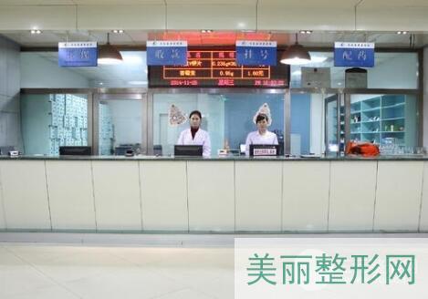 青岛市立医院整形外科的医院介绍