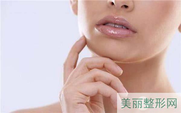 唇部整形有哪些方式