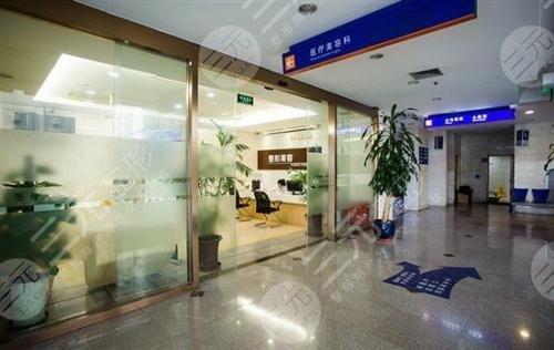 上海九院整形科室