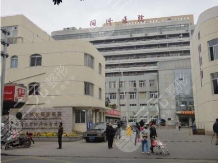 武汉同济医院整形美容外科怎样?价目表|去眼袋案例