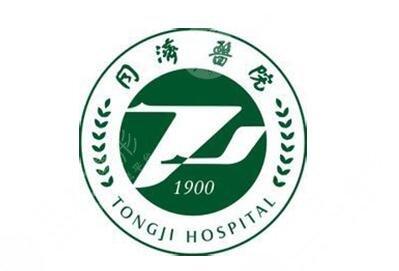 武汉同济医院整形美容外科怎样?