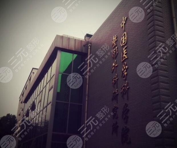 北京八大处整形价格表2021新版预览