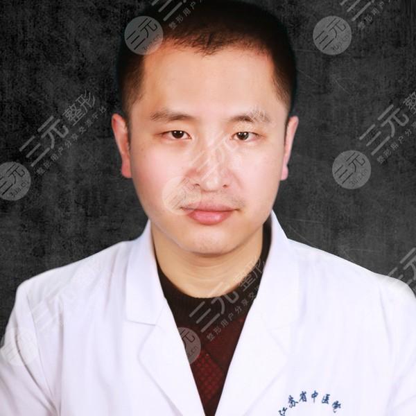马志兵医生